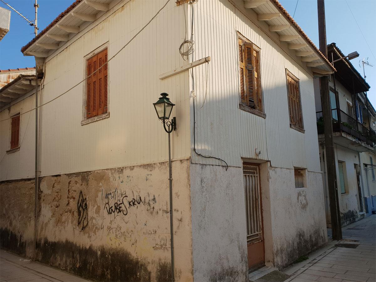 ΚΤ299 House in Lefkada Town
