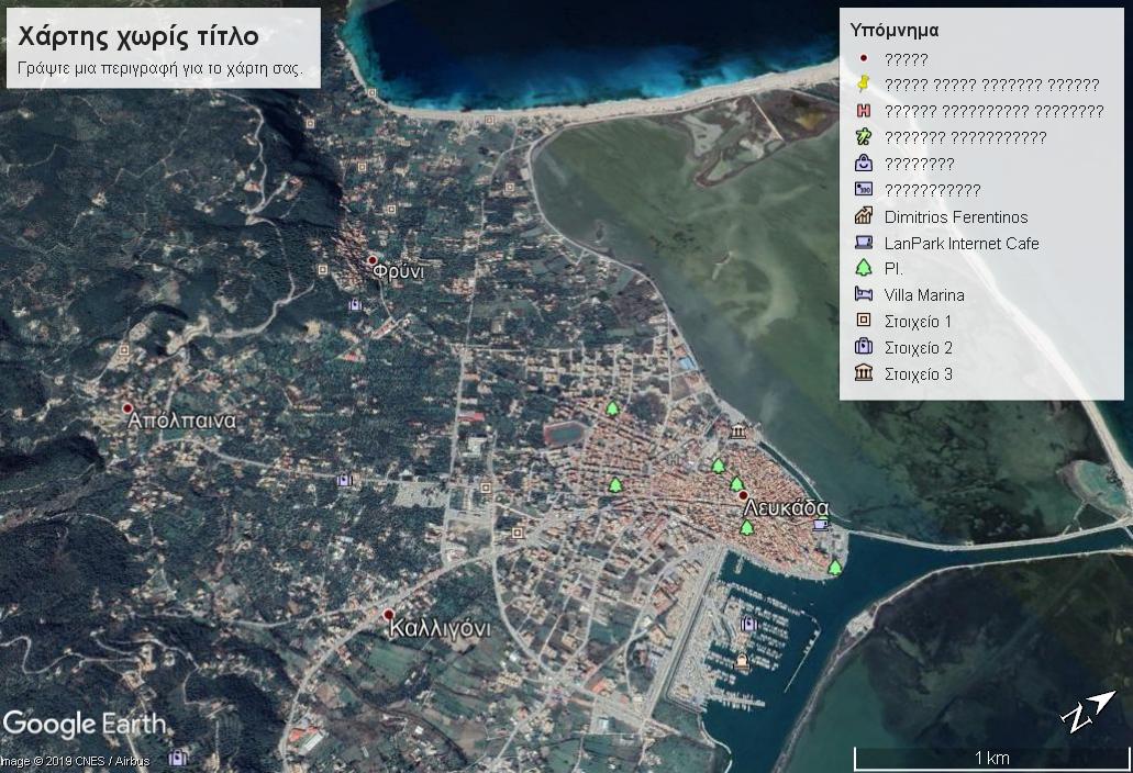 ΑΤ251 Land in Apolpaina